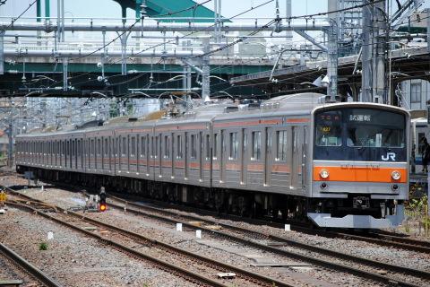 【JR東】205系M27編成 試運転