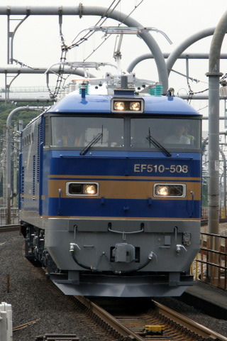 【JR東】EF510-508 試運転