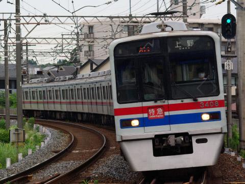 【京成】3400形3408編成 前面種別幕変更