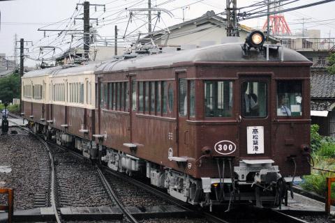 【琴電】レトロ車両による特別運行
