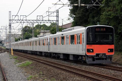 【東武】50000系51003F 営業運転開始