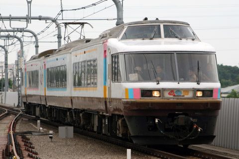 【JR東】485系『NO.DO.KA』使用「三鷹駅開業80周年記念号」運転