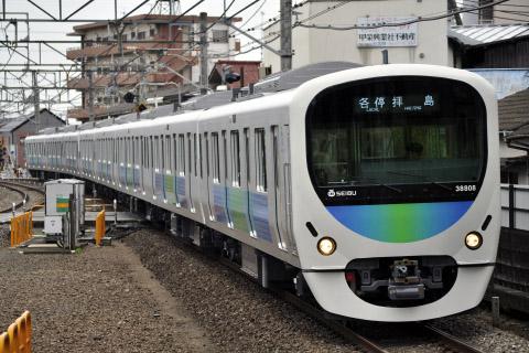 【西武】30000系38108F 営業運転開始