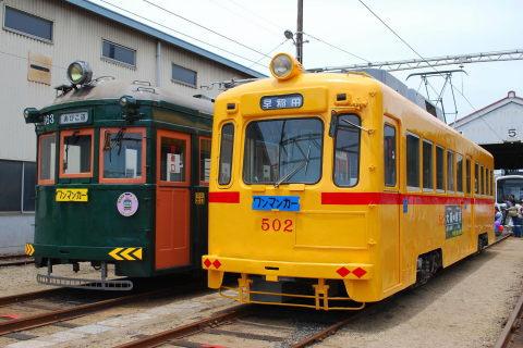【阪堺】「第12回路面電車まつり」開催