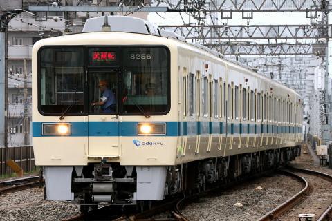 【小田急】8000形8256F 出場試運転