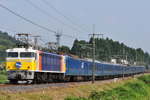 【JR東】寝台特急「北斗星」をEF81-92が牽引