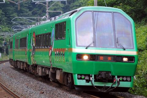 【JR東】『Kenji』使用の団体臨時列車運転