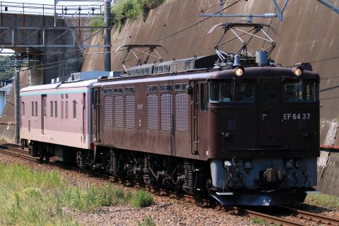 【JR東】マニ50-2186 配給輸送(22日)