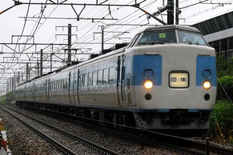 【JR海】183系幕張車使用の天理臨運転