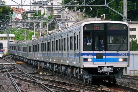 【北総】7300形7308編成 出場試運転