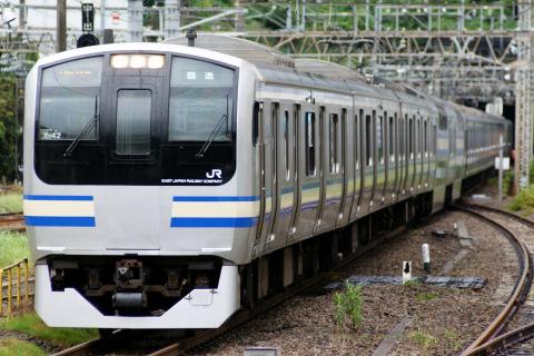 【JR東】E217系クラY42編成 伊東へ疎開