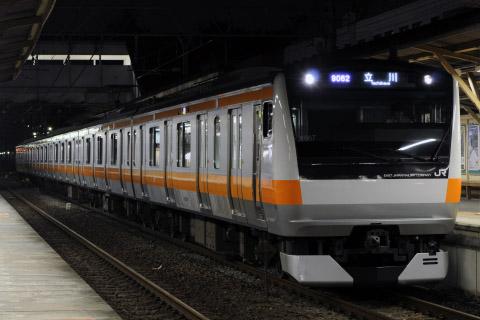 【JR東】青梅・五日市線 花火大会に伴う臨時多客輸送列車運転