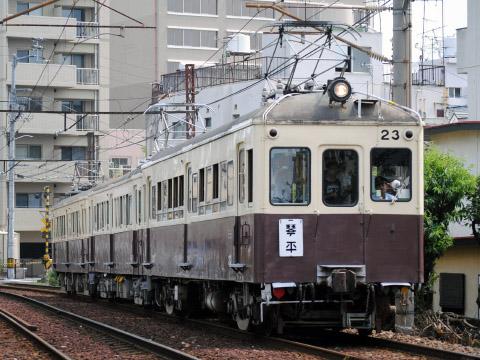 【琴電】レトロ車両特別運行(7月)