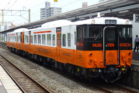 【JR九】キハ66-12+キハ67-12『ハウステンボス塗装』小倉工場出場