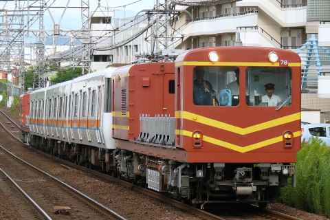 【近鉄】7020系HL22 五位堂検修車庫入場