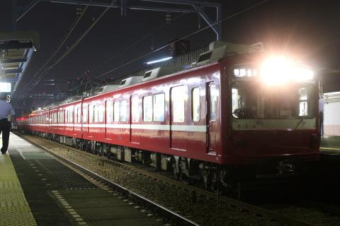 【京急】多摩川花火大会開催に伴う臨時列車