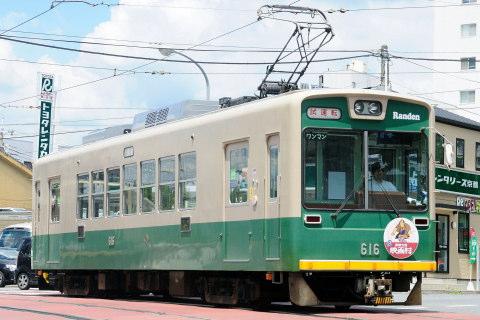 【京福】モボ611形616号車 試運転