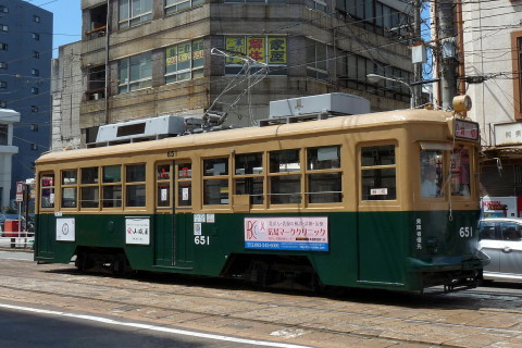 【広電】650形651号使用 貸切列車運転