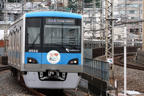 【小田急】4000形4052F 東京メトロへ貸出