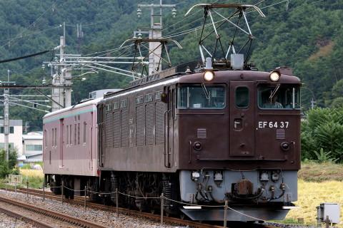 【JR東】マニ50-2186『ゆうマニ』 返却配給