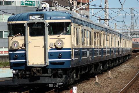 【JR東】115系訓練車 返却回送