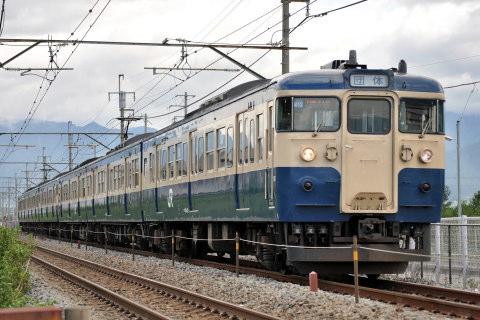 【JR東】115系トタM12+M10編成使用「旅のプレゼント号」運転