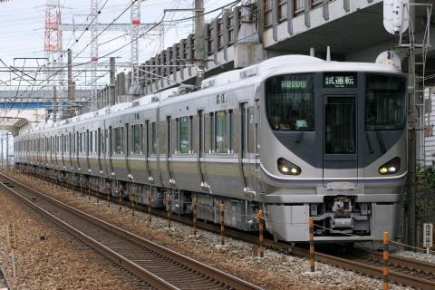 【JR西】225系第3編成 ブレーキ性能試験実施