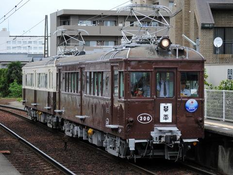 【琴電】レトロ車両特別運行(2010年9月)