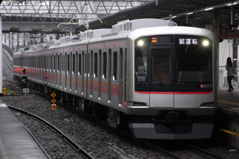 【東急】5050系5171F 試運転