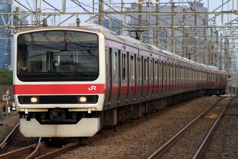 【JR東】209系500番代ケヨ31編成 東京総合車両センター出場