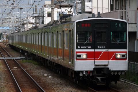 【相鉄】新7000系7753F 性能確認試運転