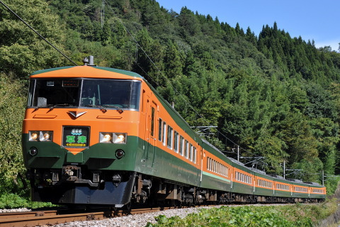【JR東】185系OM03編成 湘南色で営業運転開始