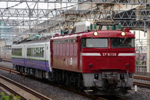 【JR東】485系3000番代モハユニット 郡山総合車両センター出場