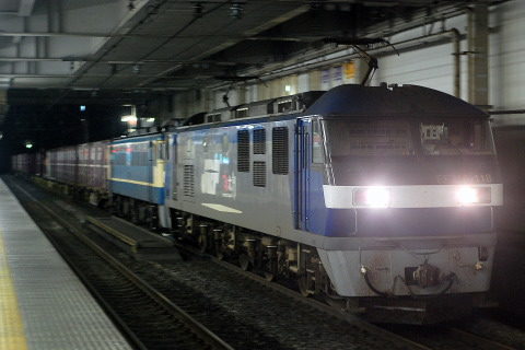 【JR貨】EF65-1041 岡山機関区へ