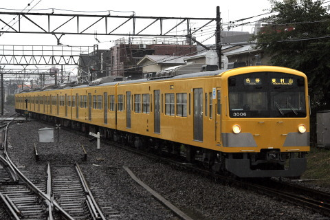 【西武】3000系3005F 6連化され国分寺線で運用開始