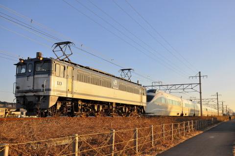 【小田急】50000形50001F(VSE) 日本車両入場甲種