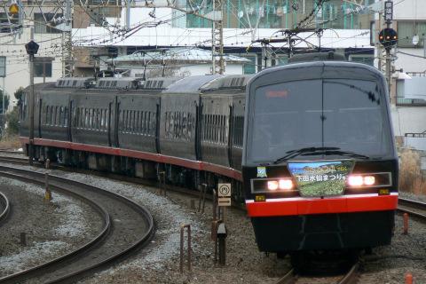 【伊豆急】2100系『黒船電車』使用の団体臨時列車運転