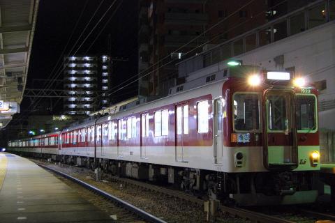 【近鉄】名古屋線でセンター試験受験者用臨時列車運転