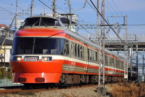 【小田急】7000形7004F(LSE)使用 団体臨時列車運転