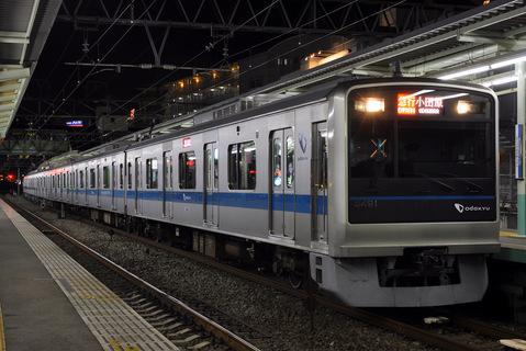 【小田急】3000形3091F(10連固定) 営業運転開始