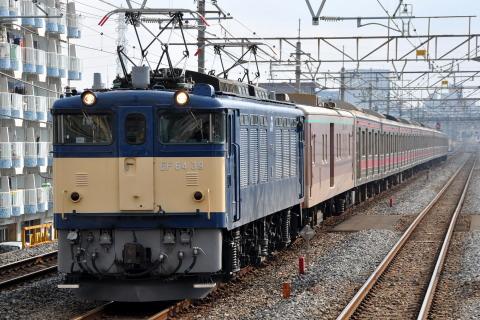【JR東】205系ケヨ22編成 長野へ配給輸送