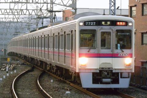 【京王】7000系7727F 営業運転開始