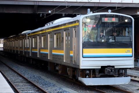 【JR東】205系ナハT13編成 大宮総合車両センター入場