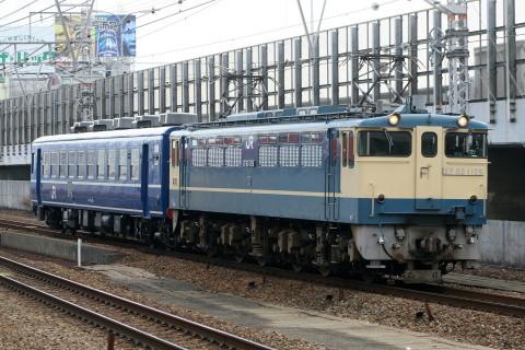 【JR西】スハフ12-155 宮原総合運転所へ回送