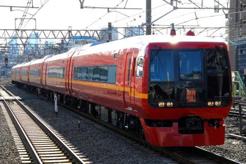 【JR東】253系OM-N02編成 試運転(28日)