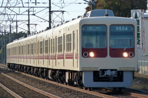 【新京成】8000形8504編成 運用離脱