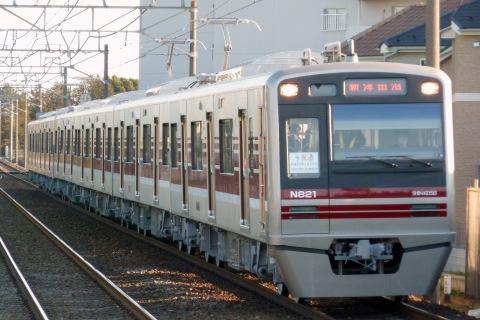 【新京成】N800形N828編成 営業運転開始