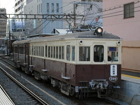 【琴電】ことでんレトロ特別運行(2011年1月)