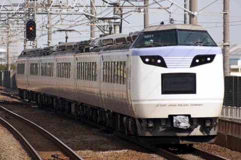 【JR東】485系『彩』使用 団体臨時列車