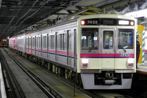 【京王】7000系7422F+デワ600型601F+クヤ911 高幡不動へ回送